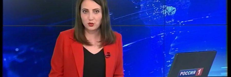 Астраханские новости. Россия1