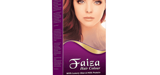 Faiza hair color